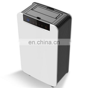 Small Portable Household Electrical Dehumidifier 12L
