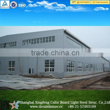 steel structure building/prefabricated steel warehouse/prefab steel structure