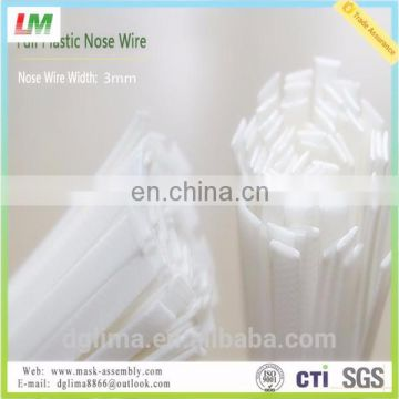 PE Full Plastic Nose Wire For Non-woven Face Mask