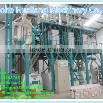 advanced technology wheat flour mill milling machine for grain grinder