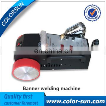 Hot Air Banner Welding Machine with CE Certificate wholesale from manufacture