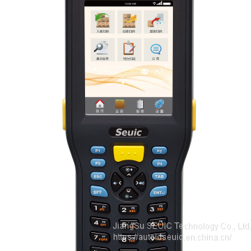 Handheld barcode Scanner for logistics industry PDA-AUTOID 7P
