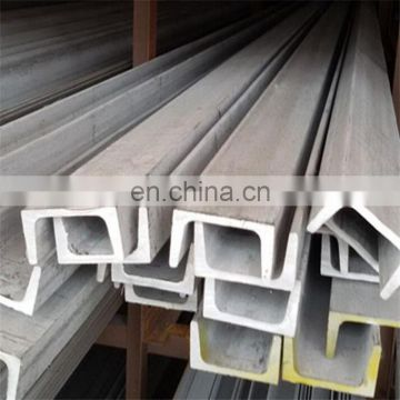 stainless steel U channel bar 1.4319 301 304