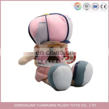 Children hug rag doll with removing colourful clothes & plush doll toys
