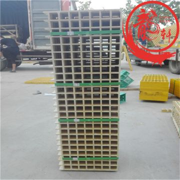High Quality Fiberglass Frp Grating