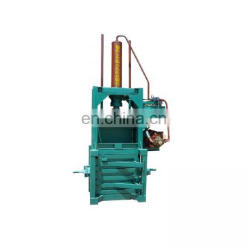 vertical hydraulic baling machine for straw and plastic