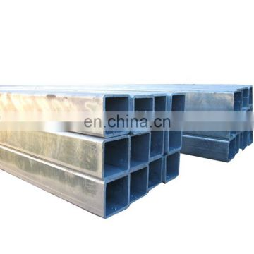 China Supplier carbon  square tube