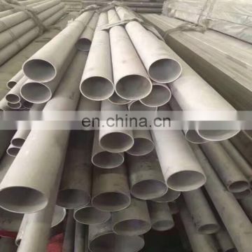 15nicumonb5 seamless steel pipe