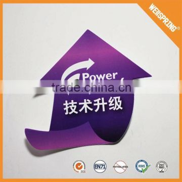 Big sale wall stickers innocuous custom sticker printing
