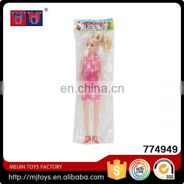 Meijin hot series lovely little 11.5 inch baby doll bobby for sale