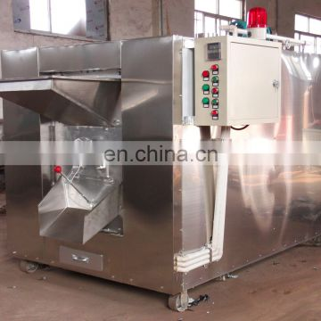 Widely Used Rock Baking Roasted Roaster Peanut Swing Oven Coated Nut Roasting Machine
