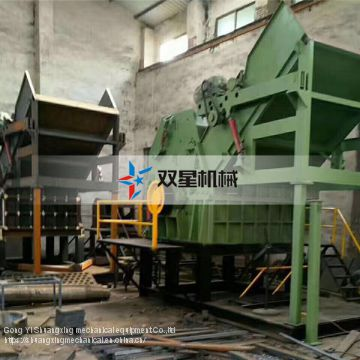 Scrap Metal Recycling Machine Color Steel Tile Crusher Wholesale Car Shell Crusher Line