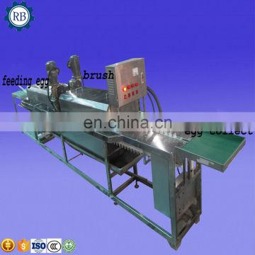 Top Quality Egg/Duck /Chicken Egg Cleaner/Cleaning Machine