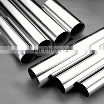 201 304L 304 stainless steel pipe price