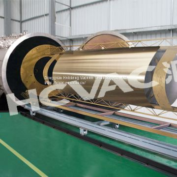 Stainless steel PVD plasma coating machine,Titanium plasma coating machine (HCVAC)