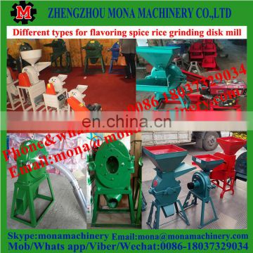 Wholesale disk mill machine/disk mill for crushing animal feed