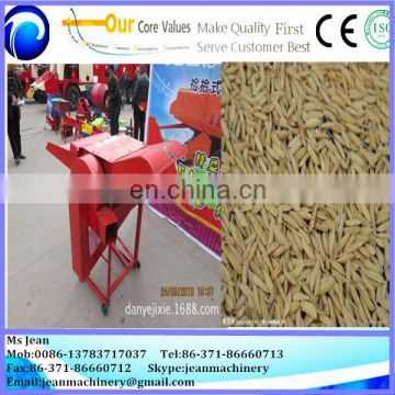 2014 Best quality of sweet corn peeling machine / wheat thresher machine / rice sheller machine (0086-13683717037)