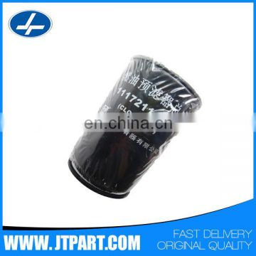 1117211-P301 for 700P genuine part diesel fuel filter assembly