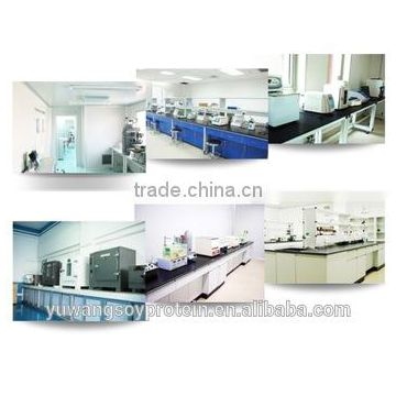 Shandong Yuwang Ecological Food Industry Co., Ltd.