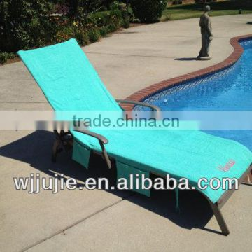 Wholesale Microfiber Terry Lounge Chair Cover
