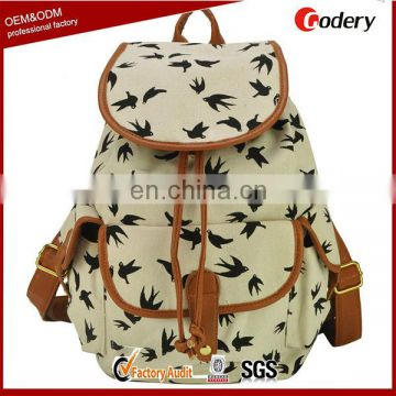 Alibaba China high class student school bag