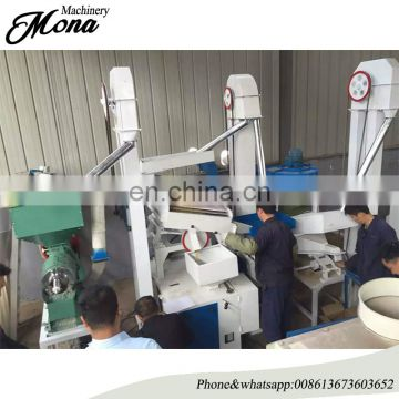 Electric modern automatic mini rice mill plant In Nigeria