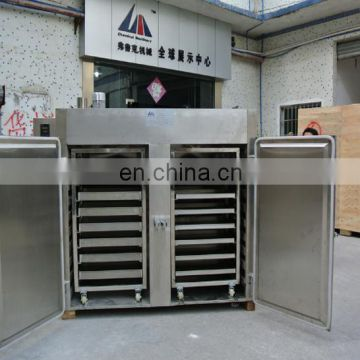 Daily Chemical Bottle Drying And Sterilizing Machine