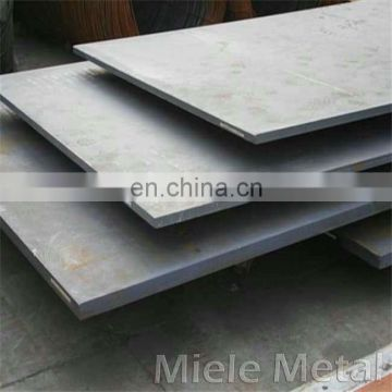 S275jr Q275 High Strength Iron Mild Steel Sheet