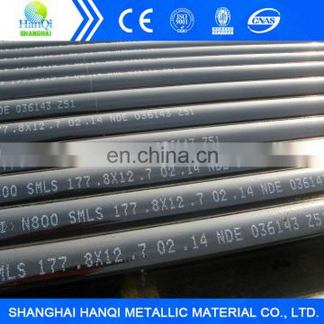 Api 5l x52 seamless line pipe price,seamless pipe price list from alibaba store