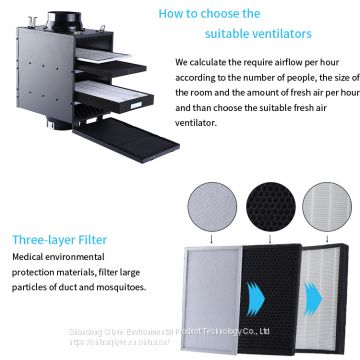High-efficiency three layer filter PM2.5 silent duct ventilation fan / fresh air filter box
