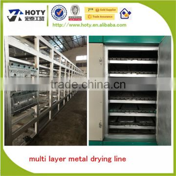 high quality paper egg tray making machine