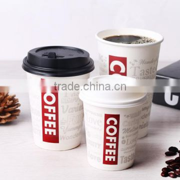 China Supplier High quolity Disposable Paper Cup