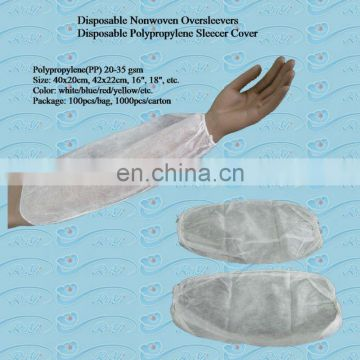 disposable waterproof air permeable sleevelet