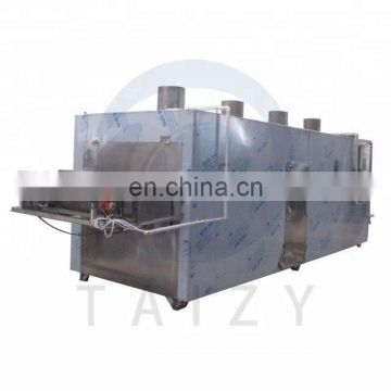 Taizy  Large capacity Sunflower Seeds Cocoa Bean Peanuts Nuts Roaster Machine Chestnut Hazelnut Roasting