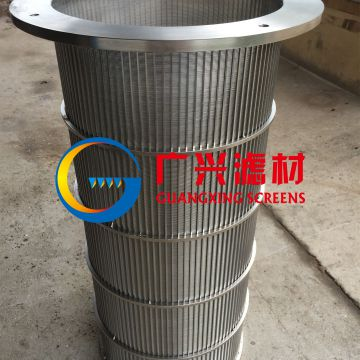self-cleaning filter rotary drum screen China manufacturer