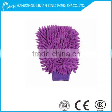 100% microfiber car wash mitt