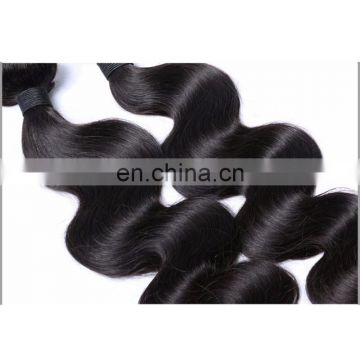 Cheap Virgin Body Wave Brazilian Hair Bundles 100%Unprocessed Hair Extensions Weave