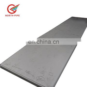 China factory 0.1mm 0.2mm 0.3mm thick stainless steel metal sheets