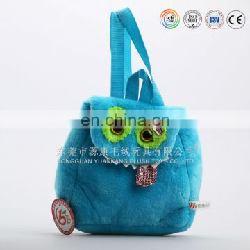 School bag trendy backpack,anime school bags and backpacks
