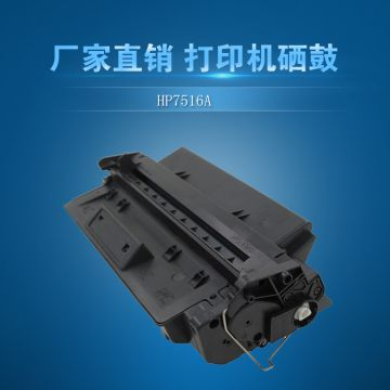 Toner cartridge HPQ7516A q7516a for HP5200