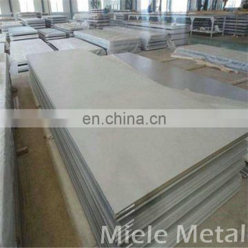 China professional aluminum sheet manufacturer