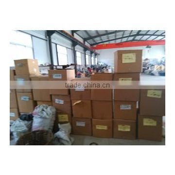 Pingxaing Fuyang Rubber And Plastic Products Factory