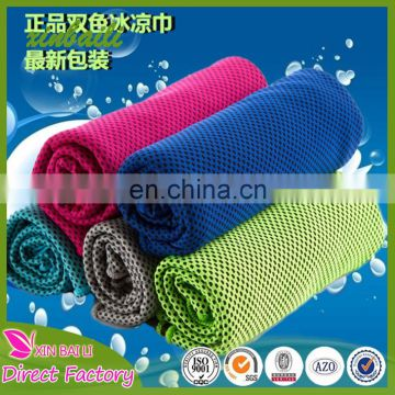 wholesale soft sport polyester cooling towel with good absorbent