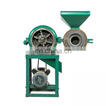 Popular corn/wheat/soybean/grain/straw tooth claw crusher
