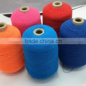 Kaishili thread 24hours service online cheaper latex rubber yarn
