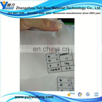 smms nonwoven / bed sheet nonwoven