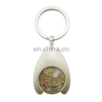high quality custom metal tiger insert Shopping cart coin keychain trolley token