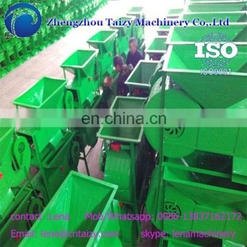 home used rice winnowing machine