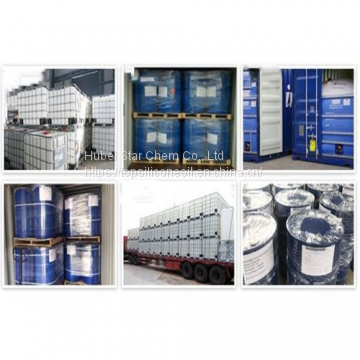 Methyl Silicone Oil/Diemethylsiloxane/Chemical Raw Material /PDMS/Polydimethylsiloxane/CAS NO.63148-60-7