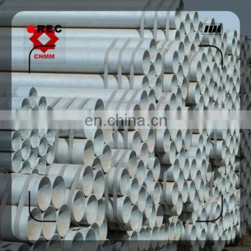 zinc coating SM-CC-HR Carbon Steel pipe ISO1900-2000 nice tube in stock